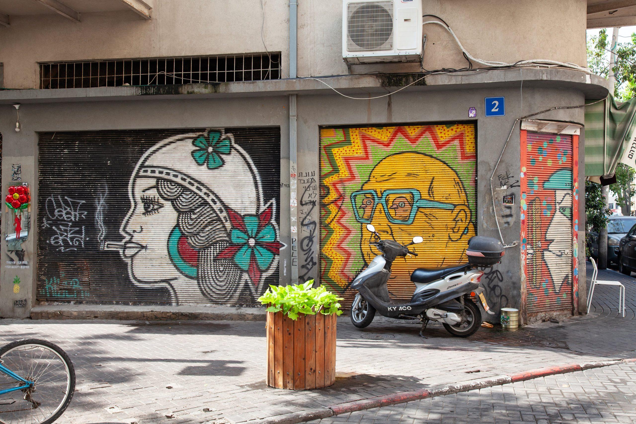 Florentin Tel Aviv Street Art