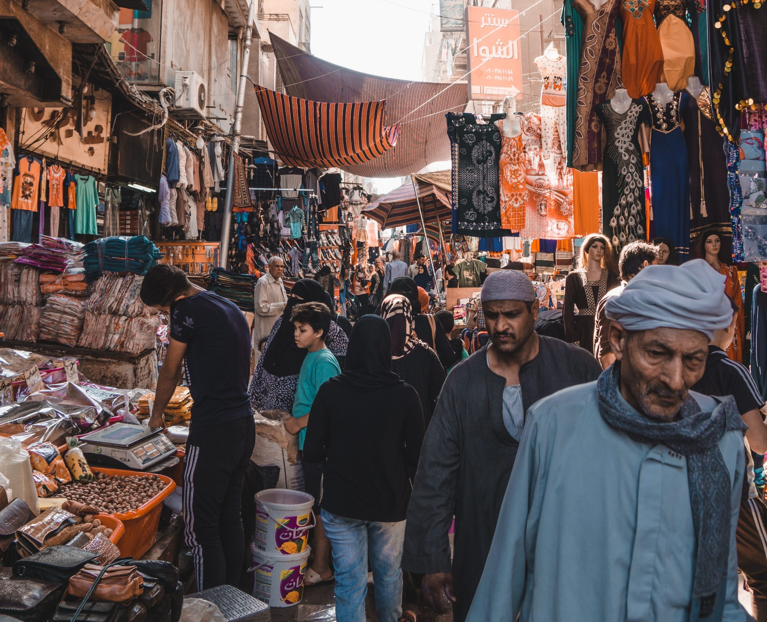 Cairo Shopping Guide