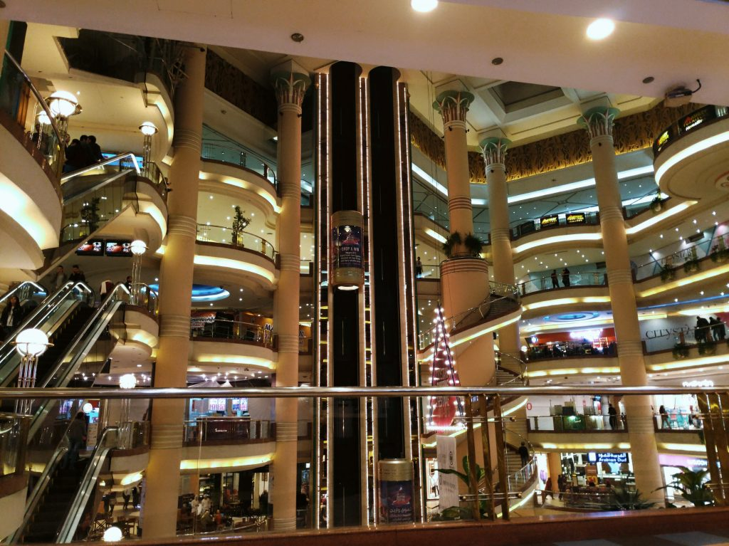 cairo shopping mall