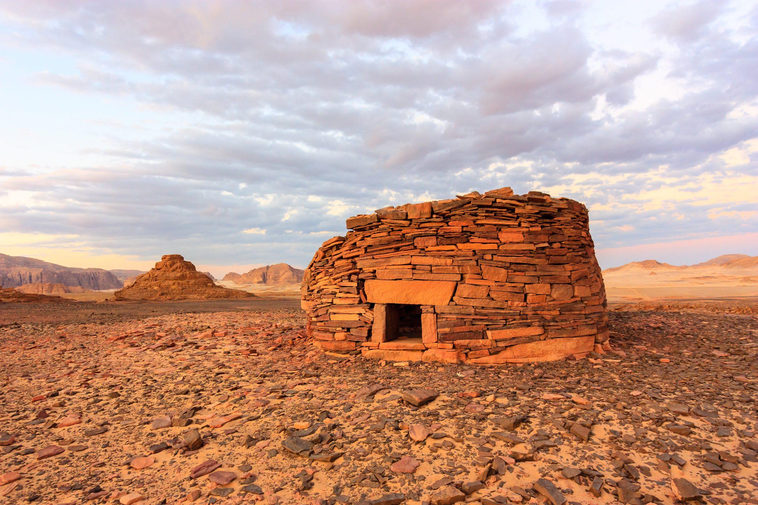 Visit Nawamis Sinai