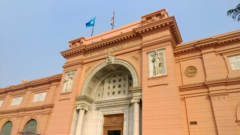 Egyptian Museum Cairo Tour