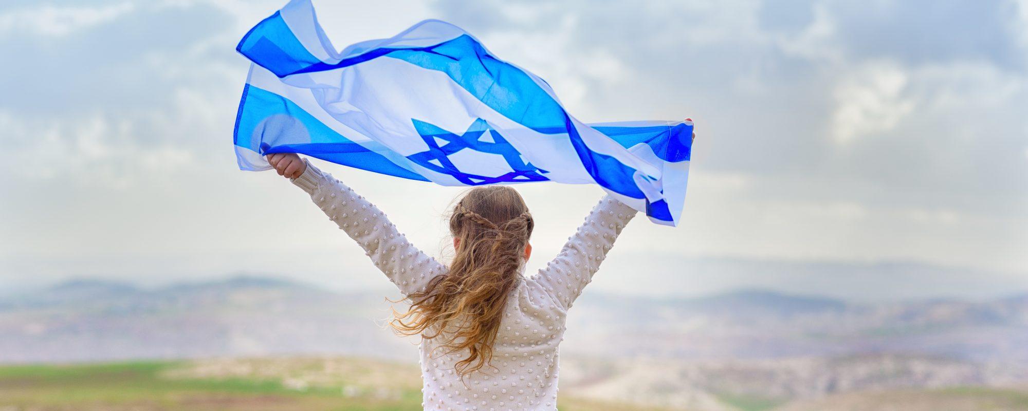israeli culture guide