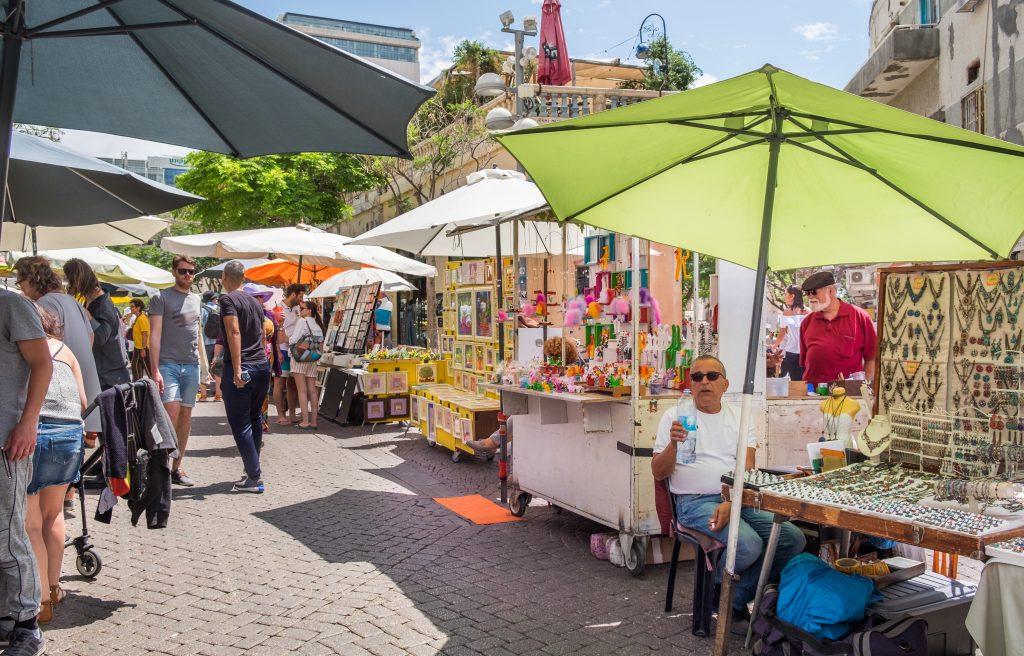 nachalat binyamin market