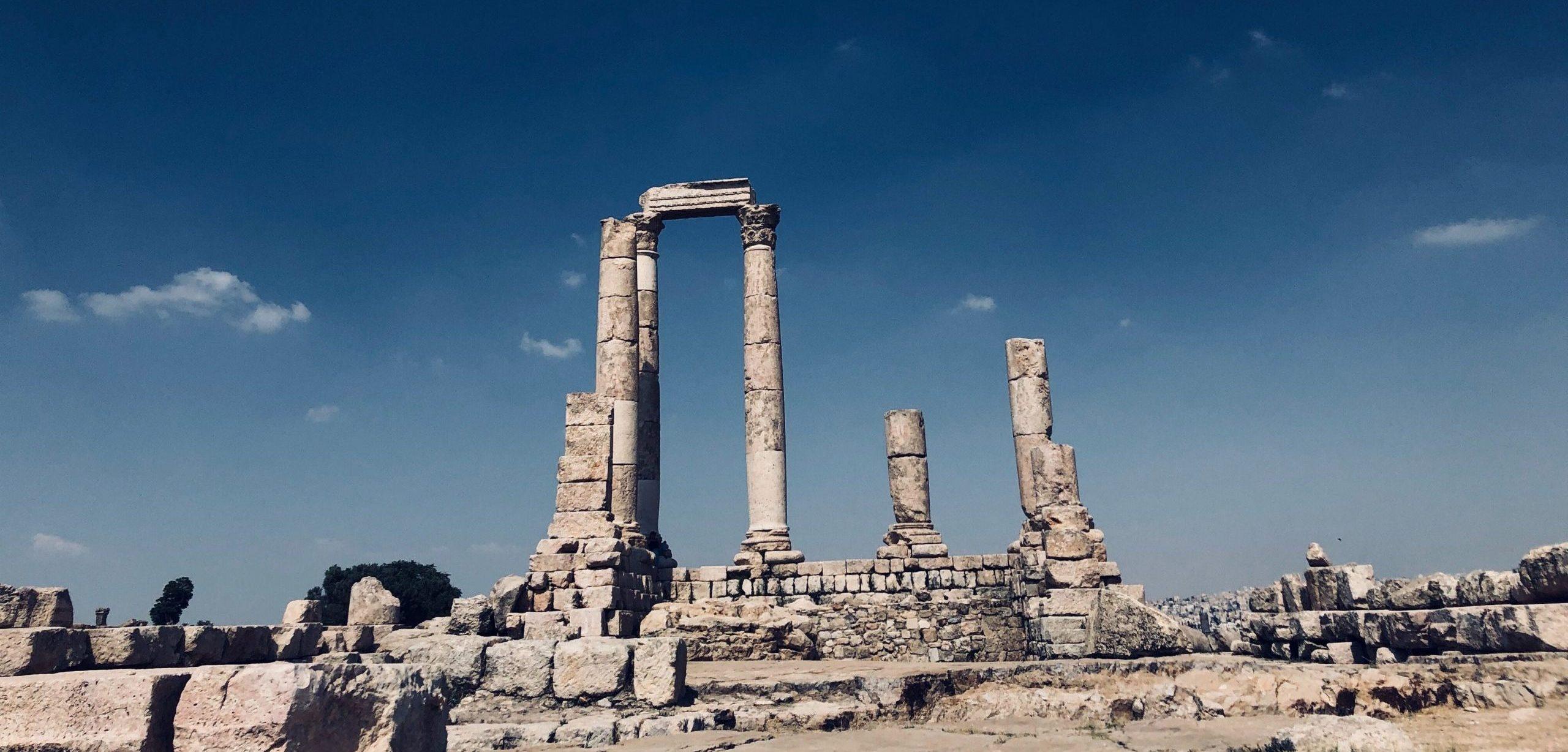 Amman Citadel Tour