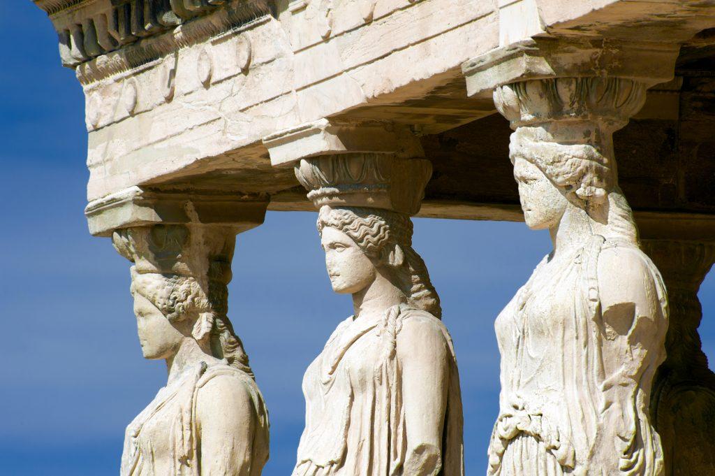 Athens Design Guide