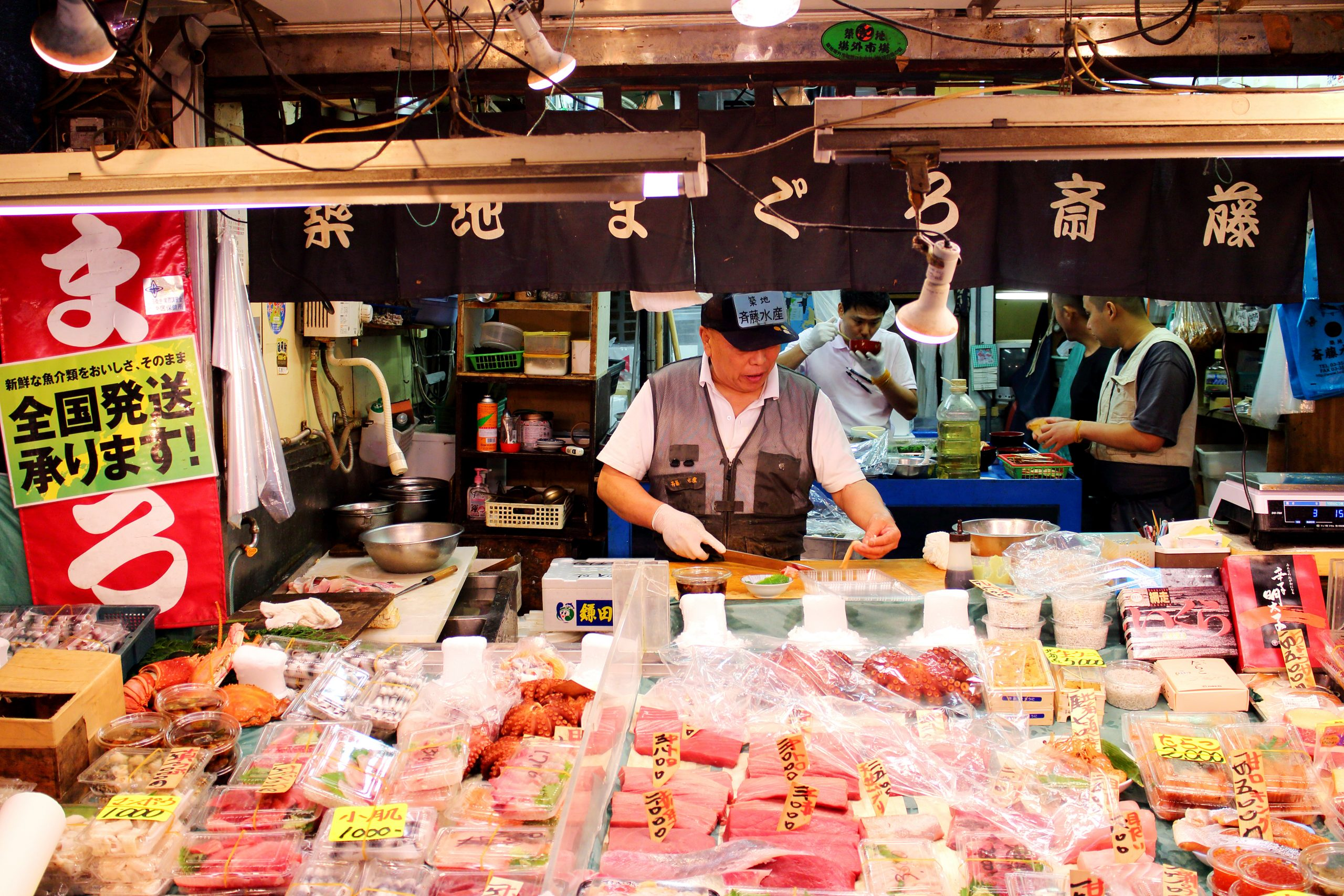 Enjoy A Guided Tour Of The Tsukiji Fish Market On Your Tokyo Market And Cooking Experience_44