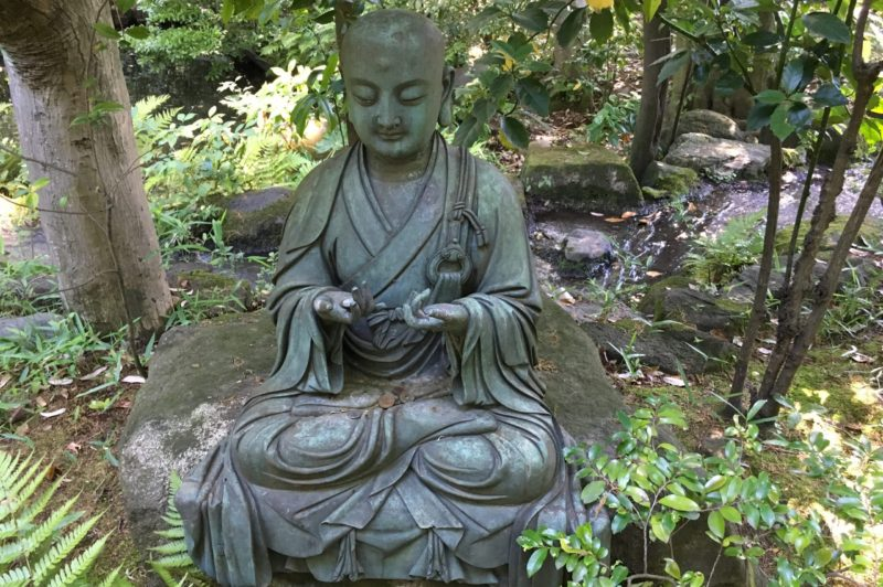 Enjoy The Views In The Japanese Garden O The Nezu Museum During Your Tokyo Ultimate Art Tour