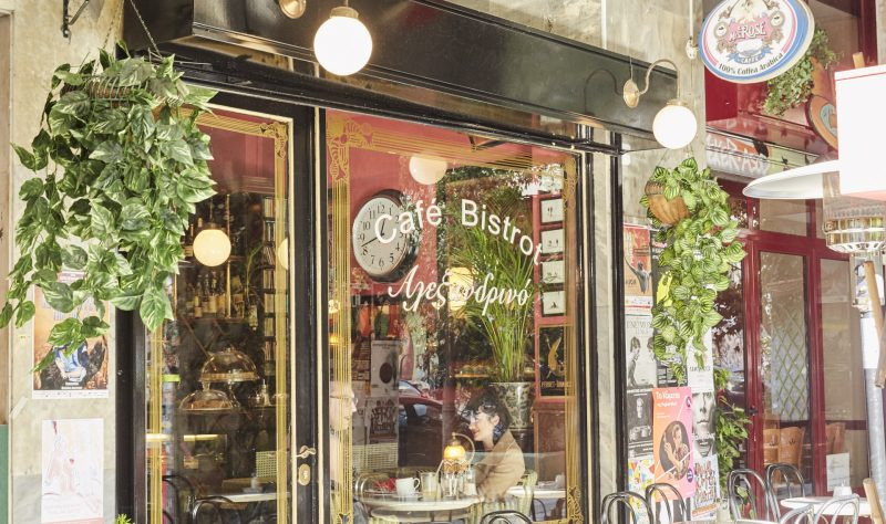 Explore The Local Coffee Shops On Your Insider Athens City Tour_41