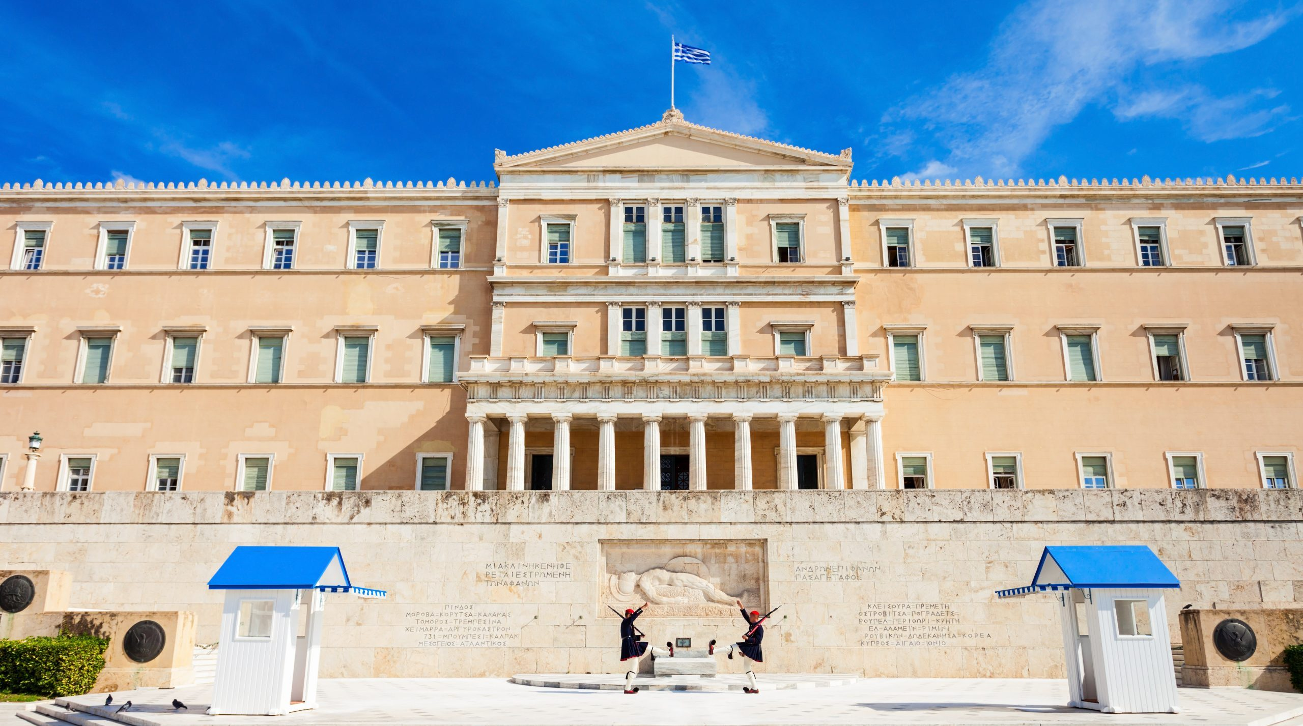 Visit The Parliament On Syntagma Square During Your Insider Athens Tour