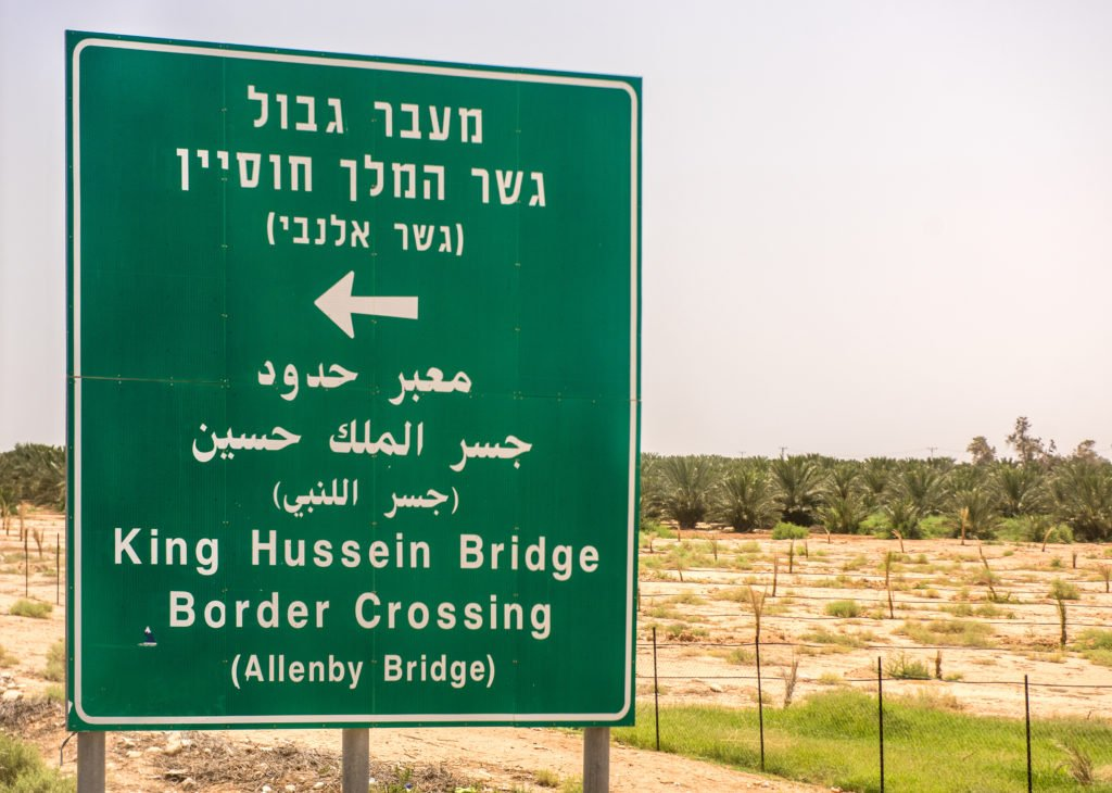 Allenby King Hussein Crossing