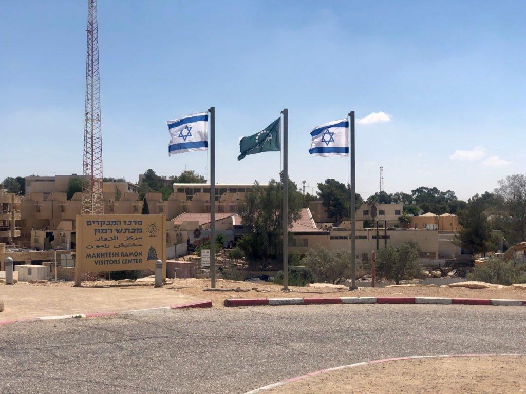 Arava Border crossing