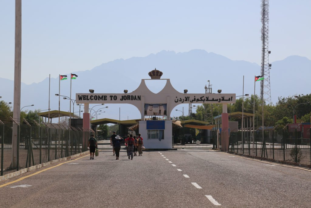 Allenby King Hussein Border Crossing