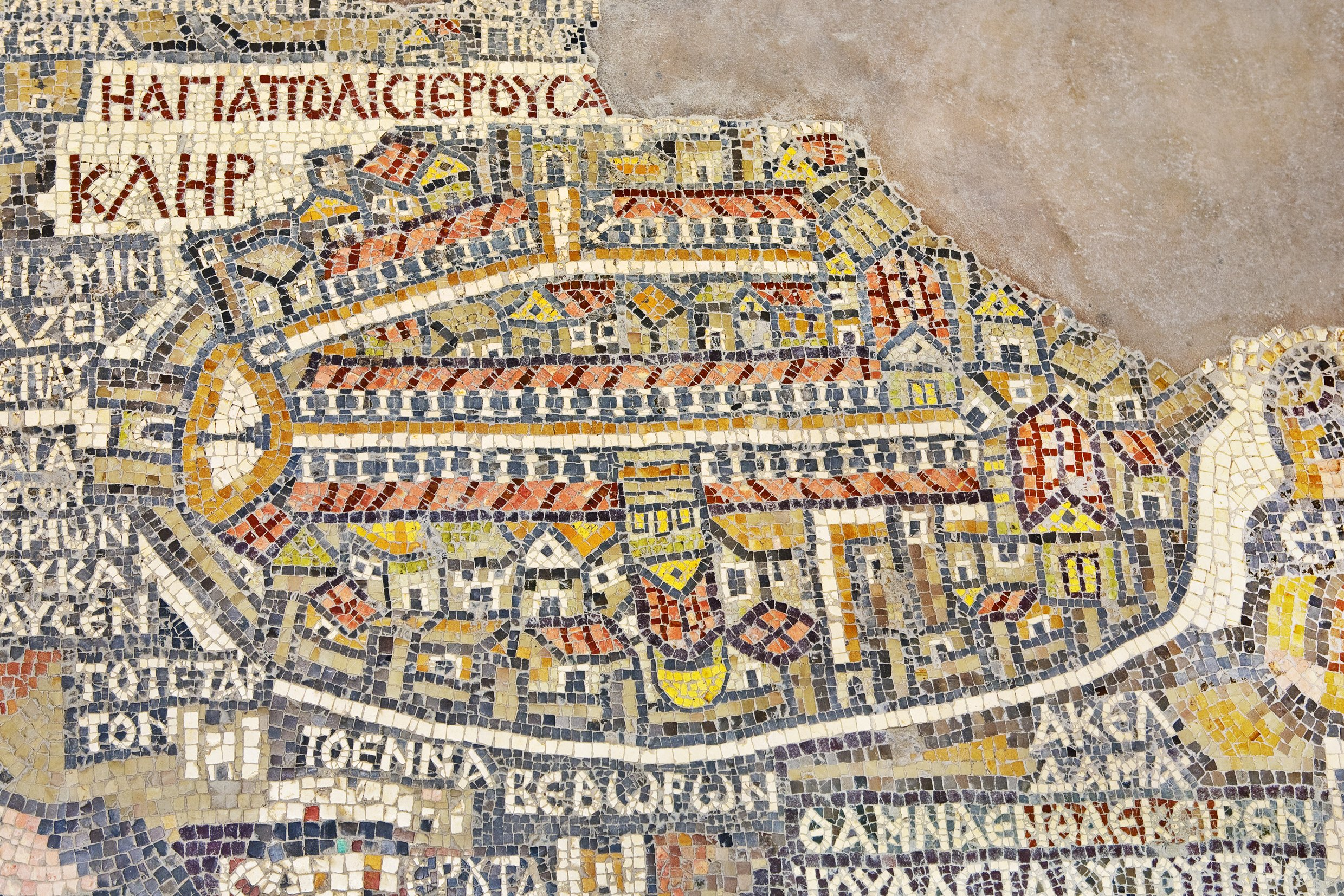 Admire The Mosaics Of Madaba On The Highlights Of Jordan 3 Day Tour From Amman