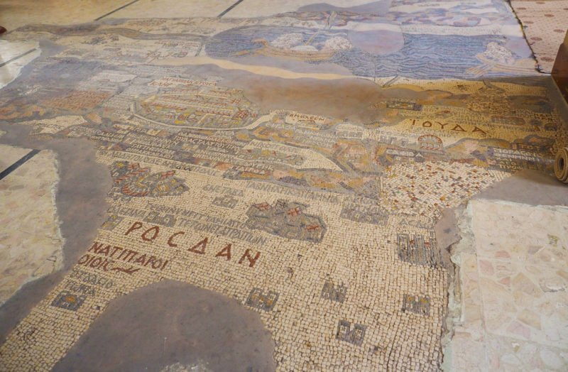 Discover The Famous Mosaic At Madaba On The Amman, Madaba, Mount Nebo, Dead Sea Day Tour From Amman