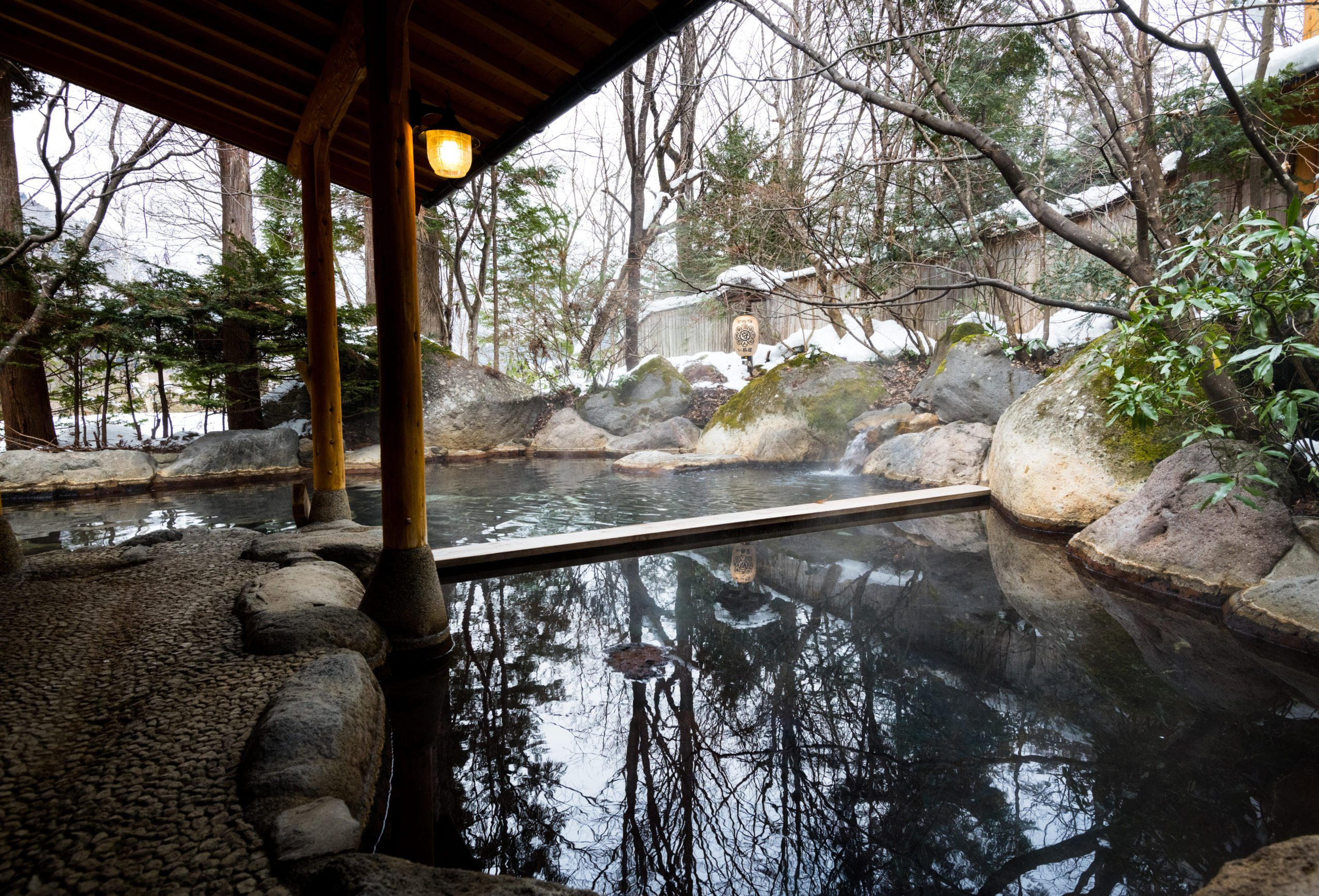 Relax At The Onsen Hot Springs During The Hirayu Waterfall Hike From Hirayu Onsen