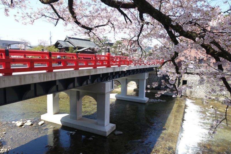 Stop At Nakabashi Bridge During The Nakabashi Bridge