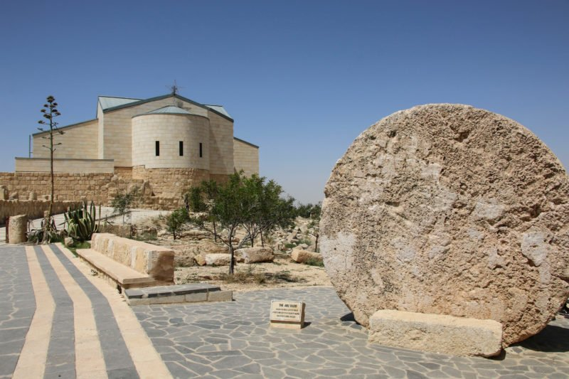 Stop At Mount Nebo On Your Amman, Madaba, Mount Nebo, Dead Sea Day Tour From Amman
