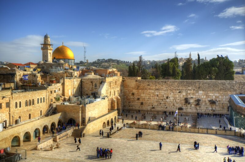 Discover The City Of Jerusalem On The 13 Day Highlights Of Israel, Saudi Arabia & Jordan Package Tour 1