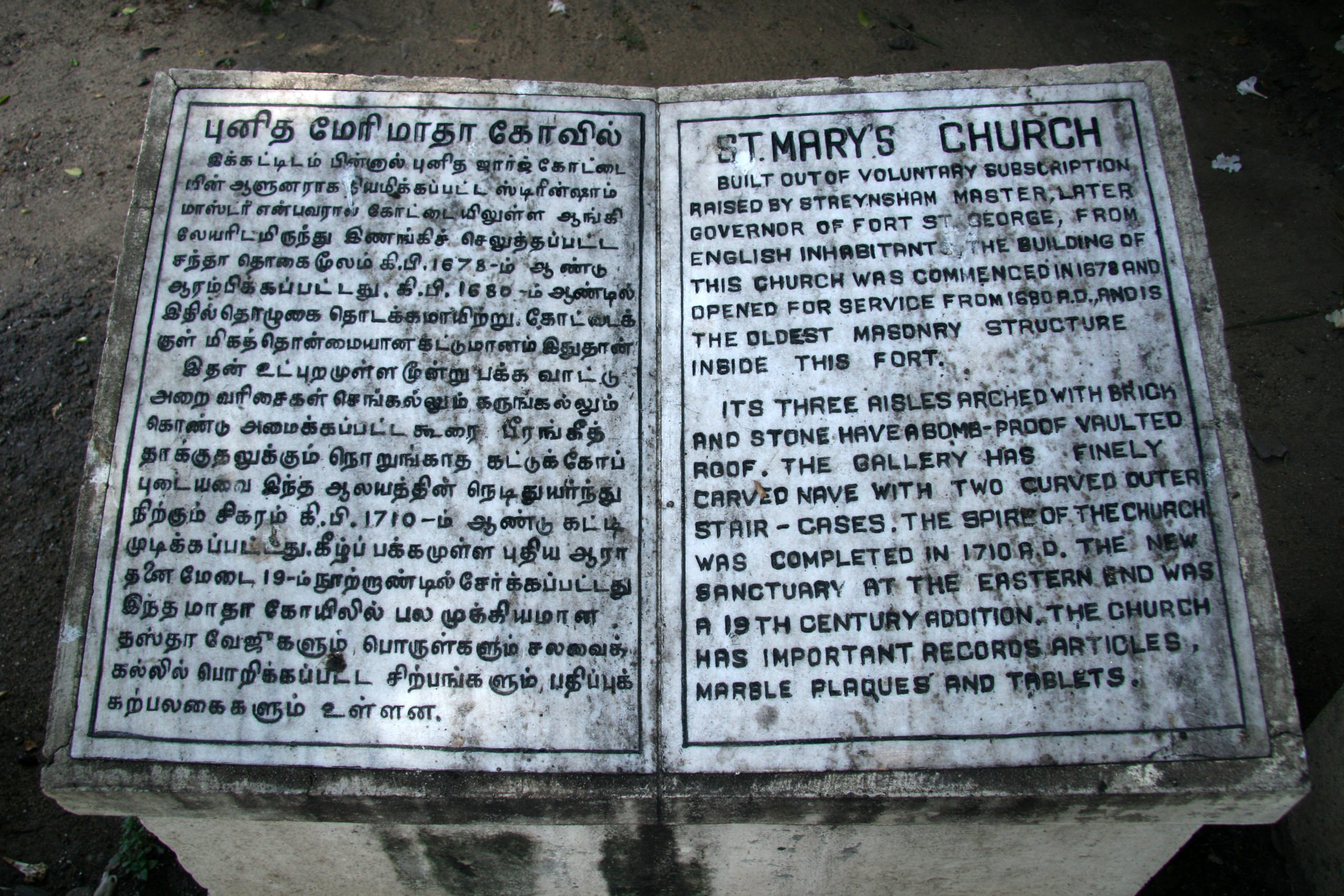 Visit St Mary's Church On Our Gems Of British Architecture Walking Tour In Chennai