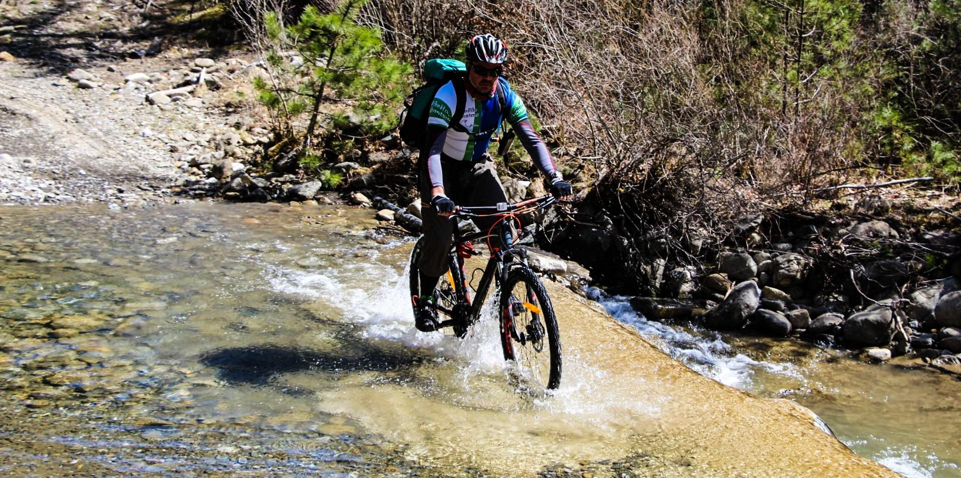oak Forest Mountain Bike Tour From Elati Village - Ioannina_94_3