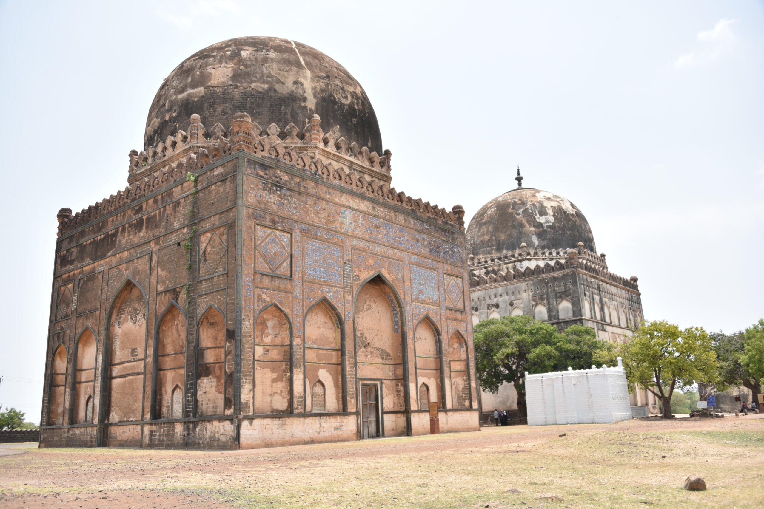 Bidar Bahmani Tombs India