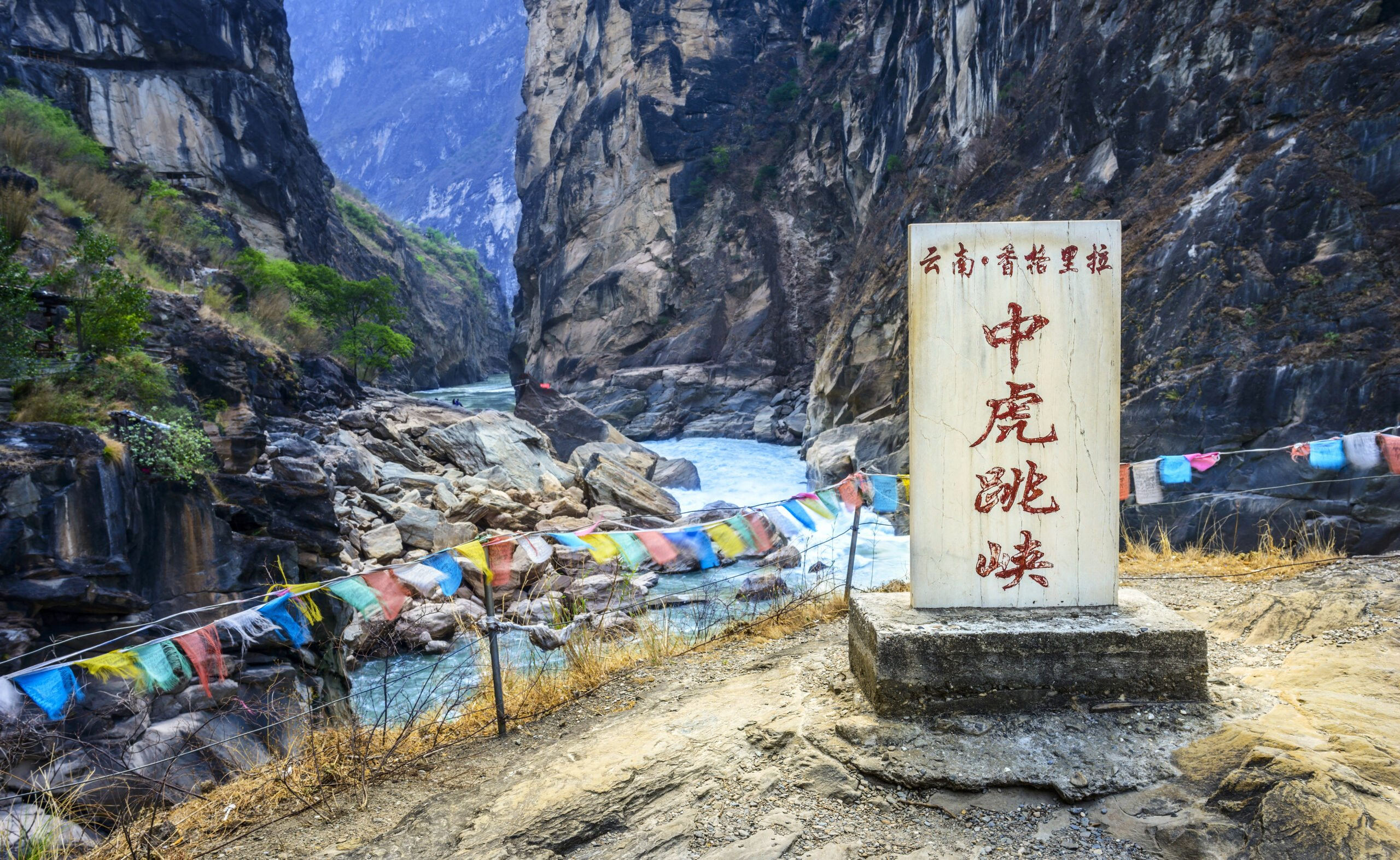 Tiger Leaping Gorge In Our 8 Day Wild Yunnan Package