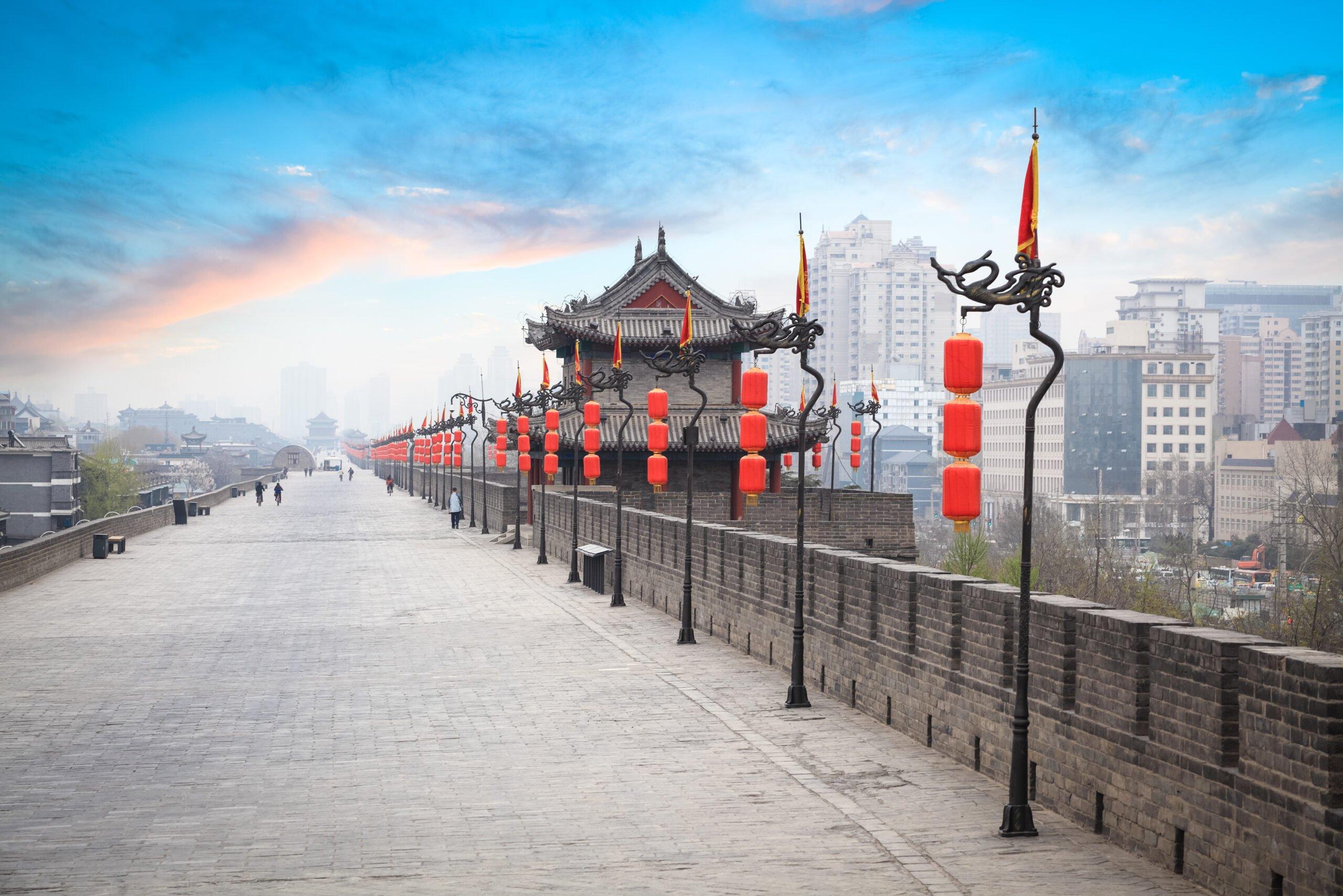 Xian Old City Wall