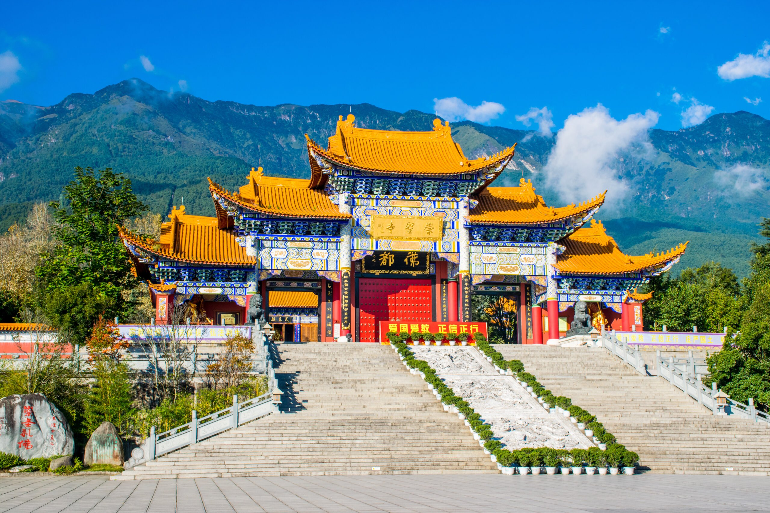 Explore Dali Chongsheng Monastery, In Our 8 Day Wild Yunnan Package