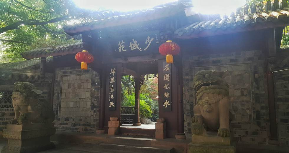 Chengdu Culture Day Tour2