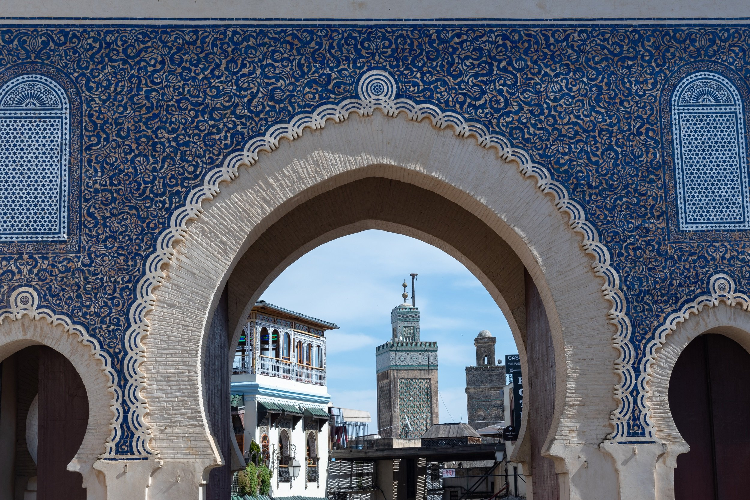 Fez Private Tour From Casablanca (7)