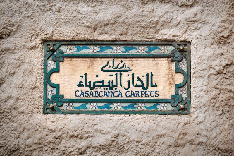 Casablanca - Casablanca Private Tour From Rabat
